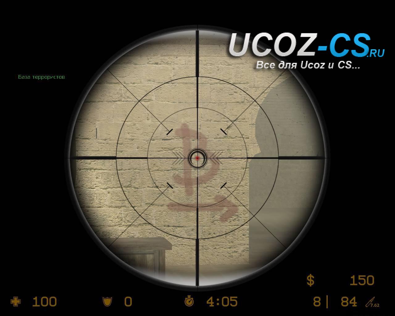 Abstract Laser Aimer Lens для css - Прицелы для CS:S - Все для Counter Strike Source - Каталог файлов - Все для Ucoz и Counter S
